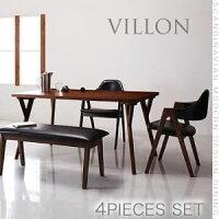 ダイニングセット4点セット(テーブル幅140+チェア×2+ベンチ)【チェア】ブラック×【ベンチ】ホワイト【VILLON】北欧モダンデザインダイニング【VILLON】ヴィヨン【】