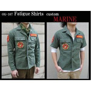 アメリカ軍 OG-107 ファティーグシャツ/長袖  柄/MARINE