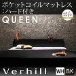 フロアベッド クイーン【Verhill】【ポケットコイルマットレス:ハード付き】 ブラック 棚・コンセント付きフロアベッド【Verhill】ヴェーヒル