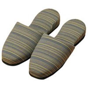 (業務用30セット) オーミケンシ うね織りスリッパ 10800068 青竹:BKワールド
