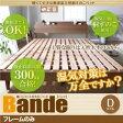 すのこベッド ダブル【Bande】【フレームのみ】ウォルナットブラウン 棚・コンセント付きデザインすのこベッド【Bande】バンデ