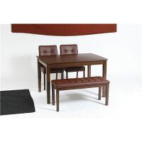 ダイニングテーブル/リビングテーブル【長方形幅115cm】コンパクト『デリカ』ブラウン