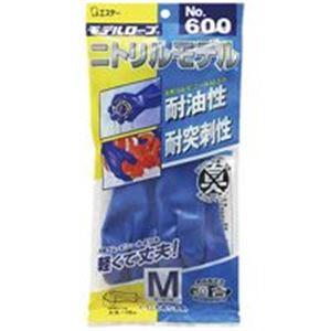 (業務用100セット) エステー ニトリルモデル/作業用手袋 【No.600 背抜きM】:BKワールド