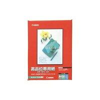 (業務用100セット)キャノンCanonインクジェット高品位紙HR-101SA450枚×100セット