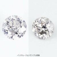 プラチナ0.6ctダイヤモンドピアスチェーンピアス