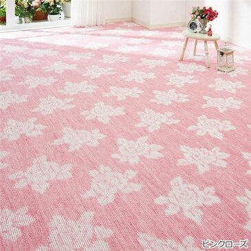 選べる撥水加工タフトカーペット/絨毯 【ピンクローズ 1: 江戸間2畳/正方形】 フリーカット可 日本製