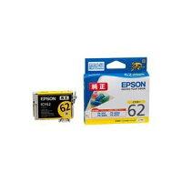 (業務用50セット)エプソンEPSONインクカートリッジICY62イエロー×50セット