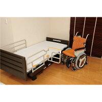 パナソニックエイジフリーライフテックベッド・ベッド付属品ベッド用グリップPN-S1040360