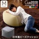 キューブ型 ビーズクッション 【Mサイズ ブルー】 幅約59.5cm 洗えるカバー 日本製 〔リビング〕【代引不可】
