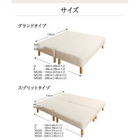 脚付きマットレスベッドワイドキング200【MORE】グランドタイプ脚30cm日本製ポケットコイルマットレスベッド【MORE】モア【】