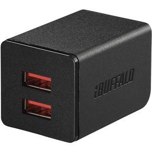 バッファロー(サプライ) 2.4A USB急速充電器 AutoPowerSelect機能搭載 2ポートタイプ自動判別USBx2 ブラック BSMPA2402P2BK