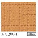 掲示板クロスのり無しタイプサンゲツK-206-192cm巾5m巻