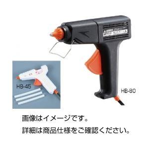 (まとめ)ホットボンド HB-80【×3セット】
