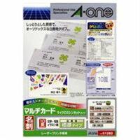(業務用10セット)エーワンマルチカード名刺51282白A4/10面100枚×10セット