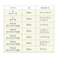 フロアベッドキング【ALBOL】【ポケットコイルマットレス:ハード付き】ダークブラウンスーパーワイドキングサイズ!大型モダンフロアベッド【ALBOL】アルボル