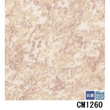 サンゲツ 店舗用クッションフロア プレーン 品番CM-1260 サイズ 180cm巾×6m