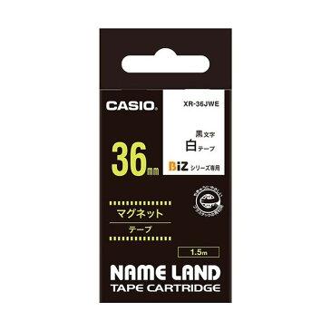 (まとめ) カシオ CASIO ネームランド NAME LAND マグネットテープ 36mm×1.5m 白/黒文字 XR-36JWE 1個 【×2セット】