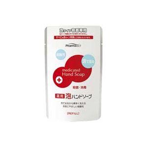 (業務用200セット) 熊野油脂 ファーマアクト泡ハンドソープ詰替200ml:BKワールド