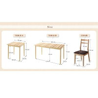 ダイニングセット11点セット(テーブル+チェア8脚)幅70+幅70+幅140テーブルカラー:ナチュラルチェアカラー:ブラウン連結分割レイアウト自由自在天然木ダイニングセットFolderフォルダー【】