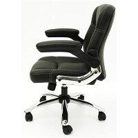 オフィスチェア(パソコンチェア/パーソナルチェア)mini昇降式高さ調節可キャスター/肘付きコンパクトモカブラック