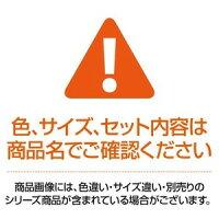 リクライニングチェア/リクライニングソファー【1人掛け】ファブリック布地木製脚ハイバック仕様『アンティ』オレンジ