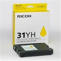 (業務用5セット)RICOH(リコー)GXカートリッジGC31YHイエロー【×5セット】