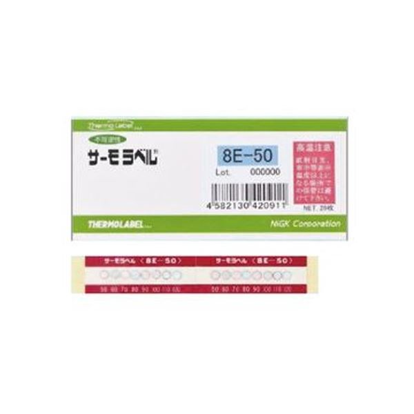 【内祝い】 サーモラベル 8E-90, エクステリアのなかむら商店 ba3d63d7