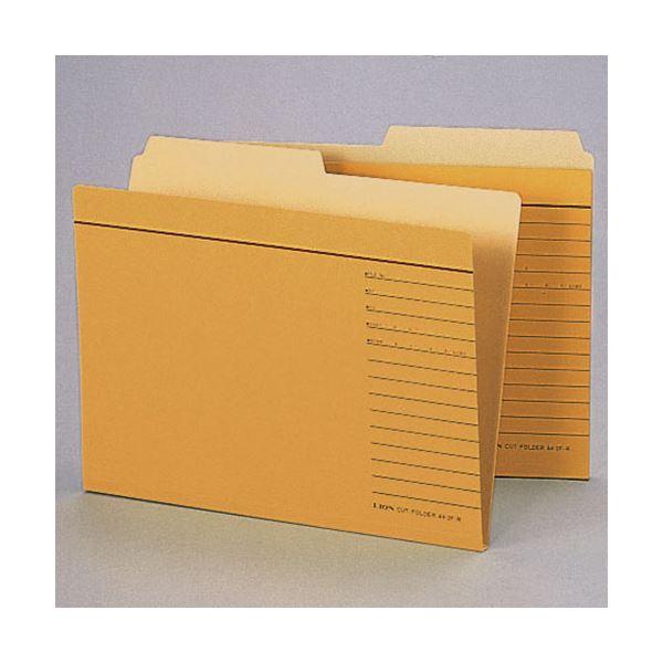 収納用品, マガジンボックス・ファイルボックス  A4A4-2F-R-20P 1(20) 3