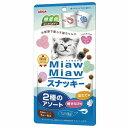 (まとめ)MiawMiaw スナッキー 2種のアソート 焼きえび味・ほたて味 30g【×10セット】
