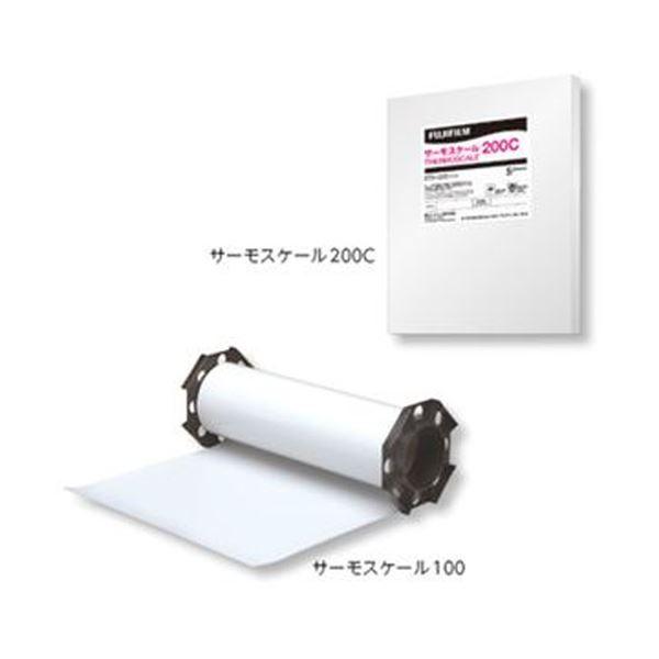 最も信頼できる 熱分布測定フィルム サーモスケール200C ロール, アイピリカ c3833958