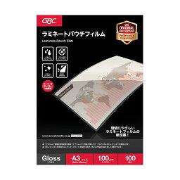 (まとめ)アコ・ブランズ パウチフィルムA3サイズ 100μ YP100A3Z 1パック(100枚)【×2セット】