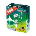 (まとめ)国太楼 テトラバッグ お徳用緑茶 2g 1セット(150バッグ:50バッグ×3箱)【×5セット】