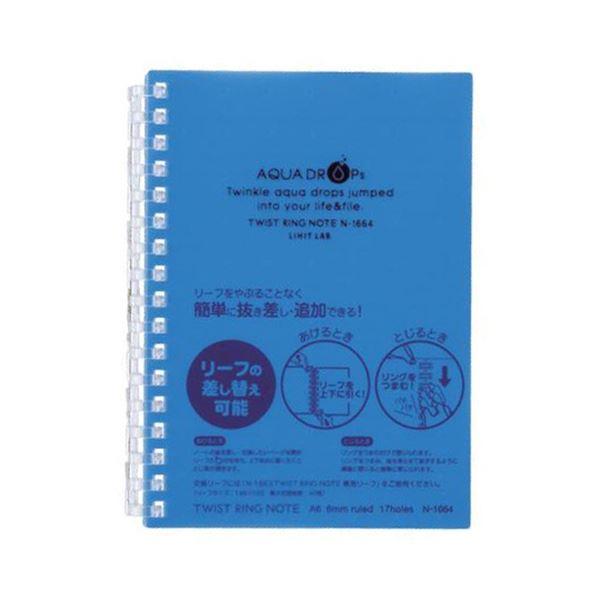 紙製品・封筒, その他 () AQUA DROPs A6 17 B 30 N-1664-8 1 50