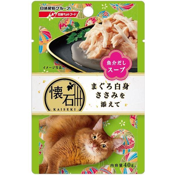(まとめ)懐石レトルト まぐろ白身 ささみを添えて 魚介だしスープ 40g【×72セット】【ペット用品・猫用フード】