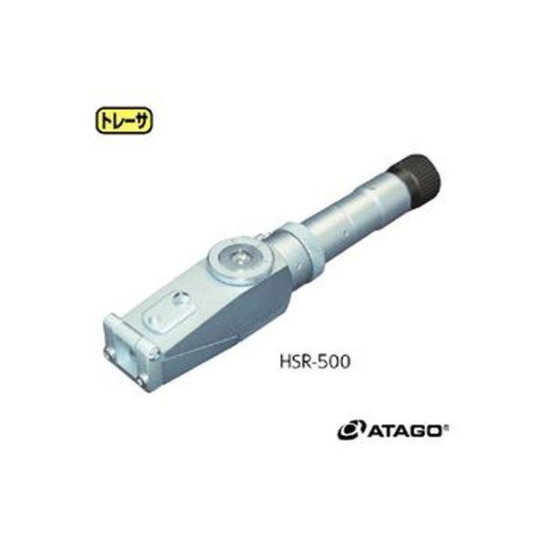 【お得】 手持屈折計 HSR-500, ニューズ タイヤ&ホイールズ b3c73e53