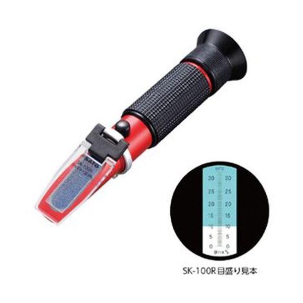 【超歓迎】 手持屈折計 SK-100R, 爆安!家電のでん太郎 9a589e79