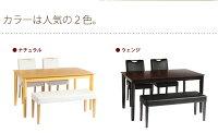 ダイニングテーブル/リビングテーブル【長方形幅135cm】木製アッシュ突板『キース』ナチュラル