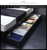 収納ベッドシングル【VEGA】【フレームのみ】ブラック棚・コンセント付き収納ベッド【VEGA】ヴェガ
