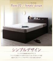 すのこベッドセミダブル【OpenStorage】【フレームのみ】ホワイトシンプルデザイン大容量収納庫付きすのこベッド【OpenStorage】オープンストレージ・レギュラー【】