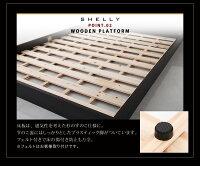 フロアベッドシングル【Shelly】【フレームのみ】ダークブラウンモダンライト・コンセント付きフロアベッド【Shelly】シェリー