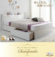 収納ベッドワイドダブル【Champanhe】【フレームのみ】フレームカラー:ブラウン棚・コンセント付きハイグロス収納ベッド【Champanhe】シャンパニエ【】