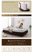 ベッドセミシングル【ポケットコイルマットレス】ホテル仕様デザインダブルクッションベッド【】