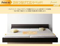 連結ベッドワイドキング200【JointEase】【天然ラテックス入日本製ポケットコイルマットレス】ホワイト親子で寝られる・将来分割できる連結ベッド【JointEase】ジョイント・イース【】