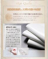 ベッドクイーン【Strom】【ボンネルコイルマットレス:ハード付き】ホワイトモダンデザイン・高級レザー・大型ベッド【Strom】シュトローム【】