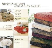 シャギー調選べる8色無地ラグ正方形『ラルジュ』グレー185×185cm