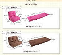 ソファーベッド幅90cm【happy】ネイビーコンパクトフロアリクライニングソファベッド【happy】ハッピー【】