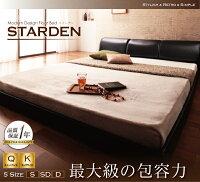 フロアベッドダブル【Starden】【羊毛入りデュラテクノマットレス付き】ブラックモダンデザインフロアベッド【Starden】スターデン