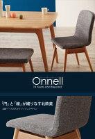 ダイニングセット3点セット(テーブル+ベンチ+ソファベンチ)【Onnell】ベンチカラー:ベージュソファベンチカラー:グレー天然木北欧スタイルダイニング【Onnell】オンネル/3点セット(テーブル+ベンチ+ソファベンチ)【】