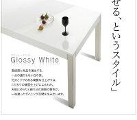 ダイニングテーブル幅160cm【Moderne-Gra】グロッシーホワイトアーバンモダンデザインハイバックチェアダイニング【Moderne-Gra】モダーネ・グラ【】