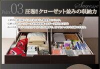 ベッドセミダブル【Sagesse】グランドフレームカラー:ホワイト畳カラー:ブラウン美草・日本製_大容量畳跳ね上げベッド_【Sagesse】サジェス【】